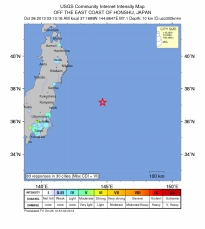 Location of today's 7.1 magnitude earthquake.